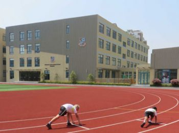 Britannica-International-School-Shanghai