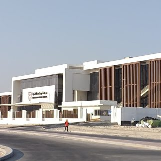 Oryx International School, Doha image